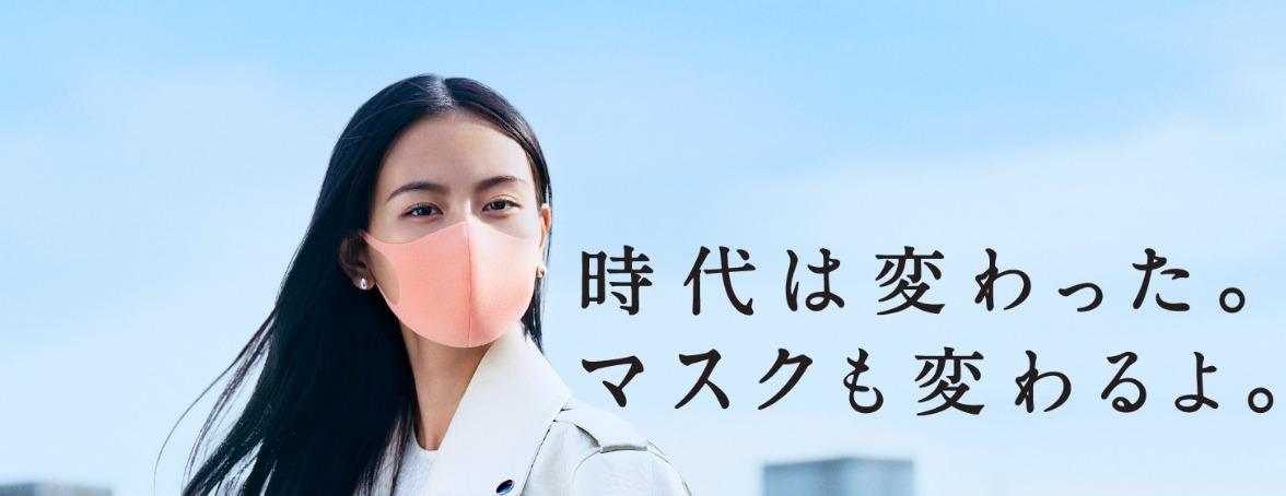 予約 ピッタ マスク